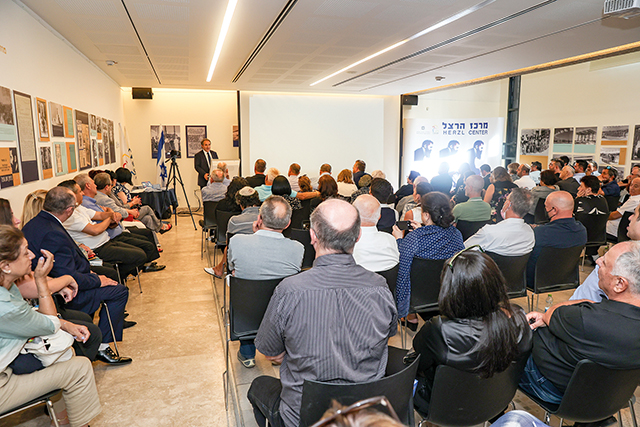 """Presentation of The Book """"Zionism Against All Odds"""" on Mount Herzl."""