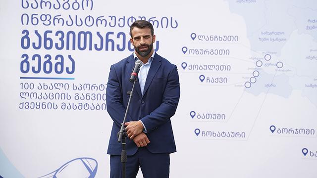Davit Kacharava, Chairman of Supervisory Council